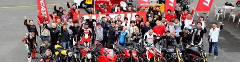RIDING PARTY MOTO CORSE Special 2020
