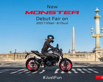 新型Ducati Monsterデビューフェア開催!